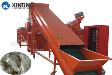 Plastic PP BOPP PE Film Recycling Machine
