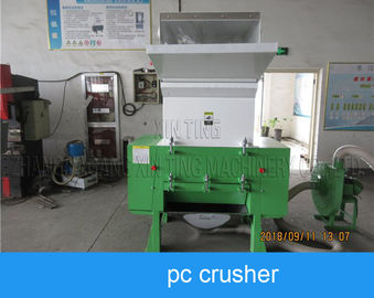 One Shaft Industrial Plastic Crusher Machine / Plastic Grinder Machine