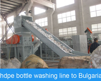 XT300-3000 Hdpe Washing Line Bottle Flake Recycling 300-3000kg / Hr Capacity